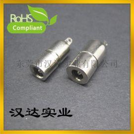 5521母座 8.0外径带焊片5.5*2.1插头电源、带耳朵公母插座