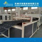 ASA树脂瓦设备,塑料合成树脂瓦机器,树脂瓦设备厂家