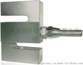 昆侖KL-   系列S型稱重感測器