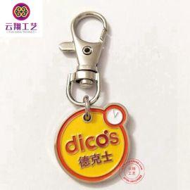 德克士礼品锁匙扣制作 武汉礼品钥匙扣制作 广州钥匙扣设计制作