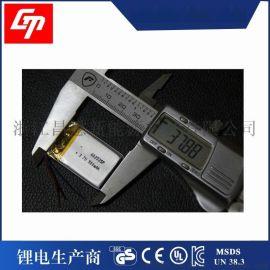 602535**电池带保护板电池聚合物电池助听器行车记录仪电池