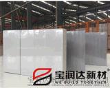 寶潤達50mm聚氨酯夾芯板 鋼結構雙面彩鋼夾芯板 工業廠房PU牆面板