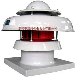 DWT-II 玻璃钢离心式屋顶风机