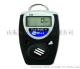 石家庄PGM-1150便携式二氧化氮报警仪、传感器价格