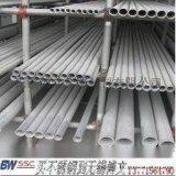 无锡2507不锈钢管价格现货2507不锈钢无缝管2507双相不锈钢无缝管厂家13771564790
