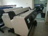 收购武藤系列写真机打印机