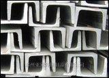 供应316L不锈钢槽钢,316槽钢,不锈钢热轧槽钢,折弯槽钢