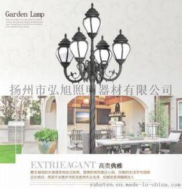 扬州弘旭生产4.5米庭院灯欧式led户外防水灯别墅景观灯