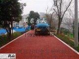上海杨浦公园|生态性透水混凝土价格|生态性透水混凝土厂家|生态性透水混凝土材料