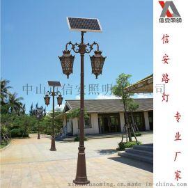 中山信安照明專業批發 歐式太陽能庭院燈 優質led戶外庭院燈 質量保證