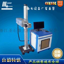 义乌20W光纤激光打标机 五金工具打标 金属激光雕刻切割机价格
