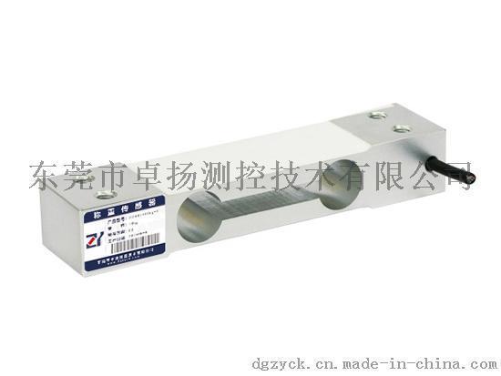 防腐防潮压力、测力、称重传感器