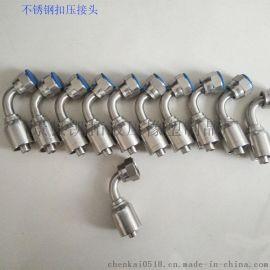 不锈钢油管接头@东营不锈钢油管接头@不锈钢油管接头厂家供应