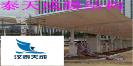 鄂州公交车充电站,鄂州公交车充电站膜结构