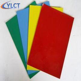 彩色橡胶磁 异性背胶软磁铁 磁性材料