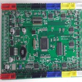SMT贴片加工 控制类线路板 DIP插件焊接 组装加工