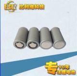 18350锂电池组3.7V 700mah 后备电源数码电池厂家直销全新进口