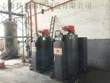 三门通顺铆钉有限公司用2台0.25T燃气蒸汽锅炉,免使用证自然循环冷凝蒸汽发生器