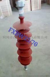 FXBW-10/100复合悬式绝缘子