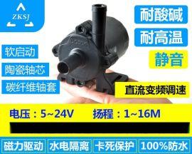 高扬程水泵无刷水泵24V水泵