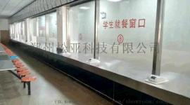 云南昆明学校无线食堂售饭机厂家