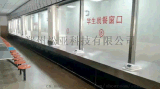 雲南昆明學校無線食堂售飯機廠家
