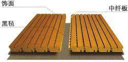 佛山天声防火槽木吸音板生产厂家