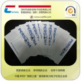 CPU银行卡防盗刷卡套 防磁铝箔卡袋,屏蔽卡套批发价