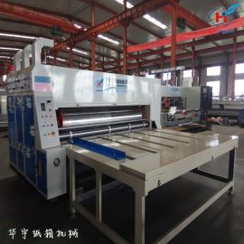 水墨印刷机 纸箱印刷机 瓦楞纸板印刷设备