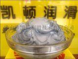銀基螺紋防卡膏 防止卡死潤滑脂