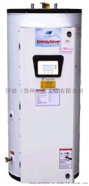 80L-455L商用电热水器