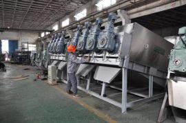 化工污泥处理 叠螺式污泥脱水机