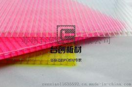 徐州8mm温室大棚价格台创PC阳光板