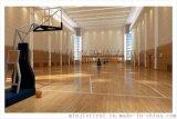 运动木地板-山东敏捷体育
