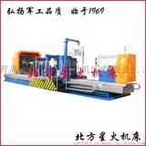 專業制造重型臥式車牀CG61200【出口型機牀】