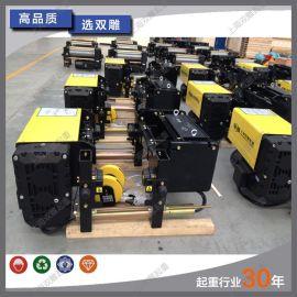 厂家直销 欧式低净空 单梁钢丝绳电动葫芦1吨2吨3吨5吨10吨12.5吨16吨20吨32