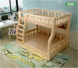 儿童实木水性漆高低床松木子母床