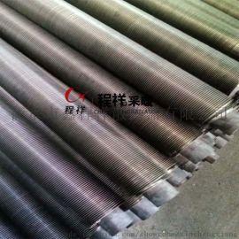 河北翅片管 钢铝复合翅片管厂家