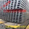 槽钢 镀锌槽钢 热轧槽钢