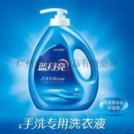 供應最優質的藍月亮洗衣液廠家直銷
