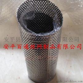 百通丝网制品有限公司厂家供应不锈钢过滤筒/冲孔网滤筒/滤网桶