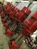 消防喷淋水泵安装 室外消火栓泵 立式加压泵