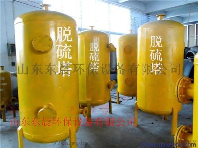 产出沼气被称di二能源红泥沼气袋