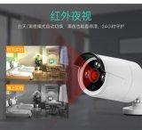 北京廊坊固安涿州监控安装超市门店监控摄像头安装