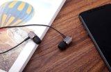 优科威UiKiwi声全息耳机降噪耳机锖色