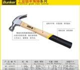 金鋼木柄錘/纖維柄錘/連體錘 , 敲擊工具最專業
