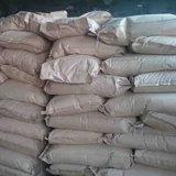 宜鑫供應工業氫氧化鋁國產氫氧化鋁
