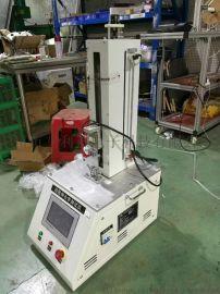 线阻伸长率测试仪 QX- SC-5