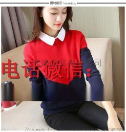 秋冬便宜毛衣厂家 时尚韩版女装毛衣针织衫 摆地摊