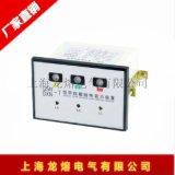 DSN-BMY電磁鎖  型號齊全   上海龍熔   現貨 直銷